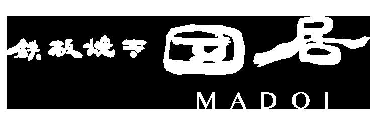Teppan-yaki MADOI